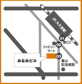access_img_13